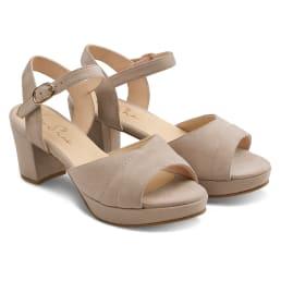 Sandale mit Plateauabsatz Taupe